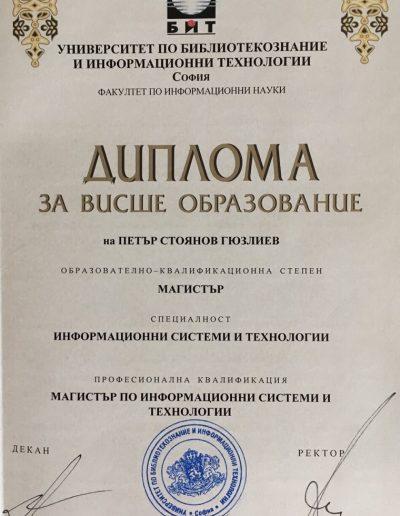 Diploma-magistracy